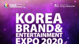 "Bientôt le salon virtuel ""Korea Brand & Entertainment - ASEAN 2020"""