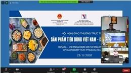 Conférence sur les produits de consommation Vietnam - Israël 2020