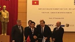 Forum d'affaires Vietnam- Grèce 2018 à Hanoï