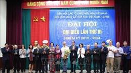 Congrès national de l'Association d'amitié et de coopération Vietnam-Chili