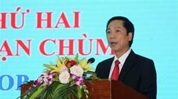 Séminaire sur les enquêtes sur les restes d'armes à sous-munitions à Quang Tri
