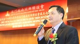 Les Vietnamiens à Macau (Chine) fêtent le Nouvel An 2020