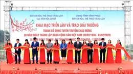 Vinh Phuc : exposition d'affiches pour célébrer les 90 ans du Parti communiste vietnamien