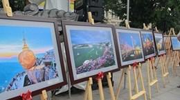 Nghê An: découvrir les pays et peuples de l'ASEAN à travers des photos