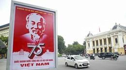 Le Vietnam, 75 ans d'intégration et de développement