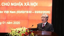 Séminaire sur le 90e anniversaire du Parti communiste du Vietnam