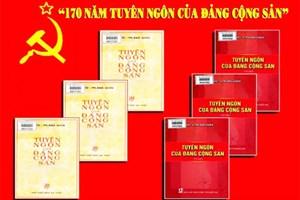 Présentation de deux ouvrages sur le Parti communiste sous forme de livre de poche