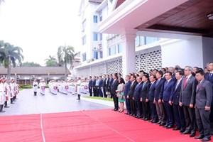 Le Laos célèbre le 51e anniversaire de l'ASEAN