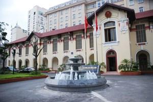Sanctions disciplinaires contre un comité chargé des affaires du Parti et d'un membre du Parti