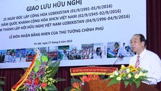 La Journée de l'Indépendance de l'Ouzbékistan fêtée à Hanoi