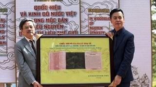 Exposition de tablettes de bois de la dynastie des Nguyen à Da Lat
