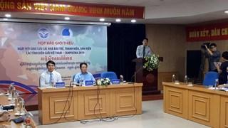 Rencontre de jeunes des provinces frontalières vietnamiennes et cambodgiennes en novembre