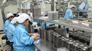 Industries auxiliaire à Quang Ngai: priorité aux projets dans les hautes technologies