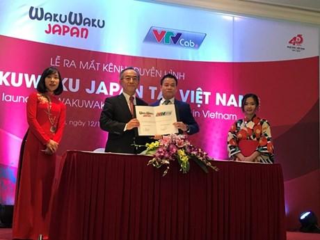 La chaîne de télé Wakuwaku Japan est présente au Vietnam