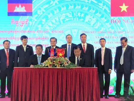 Tay Ninh et Kampong Cham signent une convention de coopération pour 2018-2022