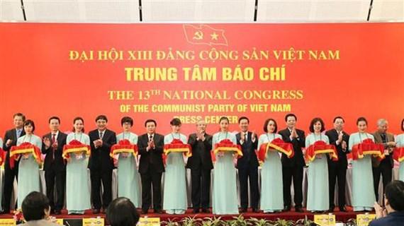 Ouverture du Centre de presse du 13e Congrès national du Parti