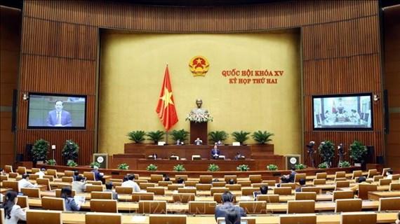 Communiqué de presse sur la 8e journée de la 2e session de l'AN