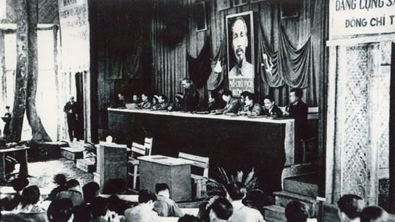 """L'exposition """"Grandiose notre Parti"""" contribue à éduquer au patriotisme"""