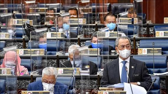 Le gouvernement malaisien a démissionné