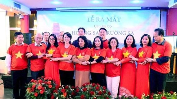 Cérémonie de présentation du club « Hoang Sa, Truong Sa » en Pologne