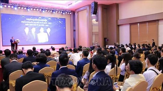 Séminaire sur les perspectives économiques du Laos et ses impacts sur les entreprises vietnamiennes