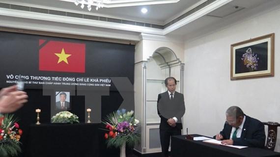 Cérémonies d'hommage à Le Kha Phieu au Brunei et au Bangladesh
