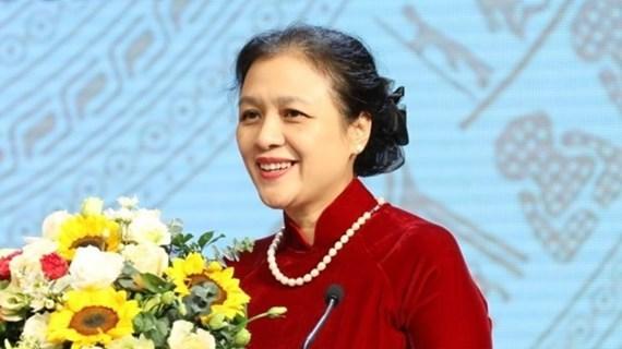 Le Vietnam et l'Ouzbékistan renforcent leur coopération amicale