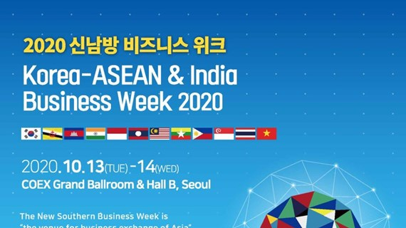 "Le Vietnam participe à la Semaine ""Korea-ASEAN & INDIA Business Week 2020"""