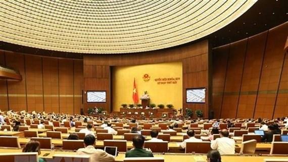 Communiqué sur l'ouverture de la 8e session de l'Assemblée nationale