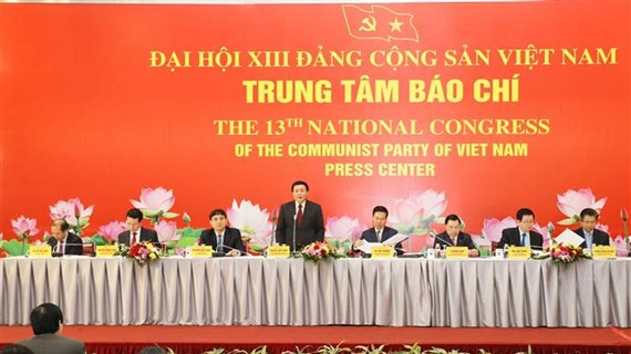 Le 13e Congrès national du Parti : pour une structure du personnel raisonnable