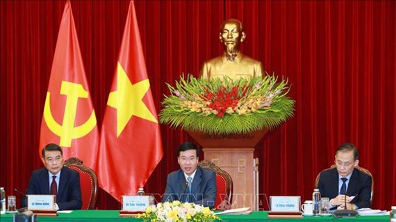 Parti : Entretien en ligne entre des responsables vietnamien et laotien