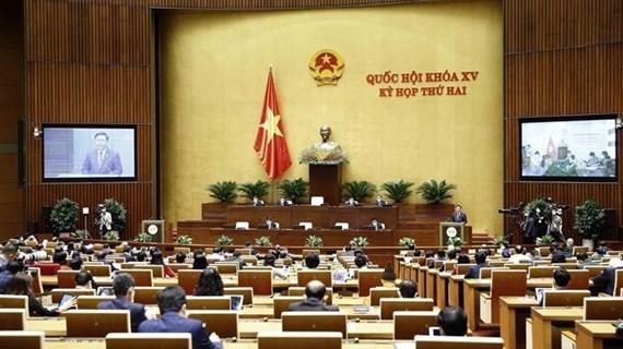 Ouverture de la deuxième session de la 15e Assemblée nationale