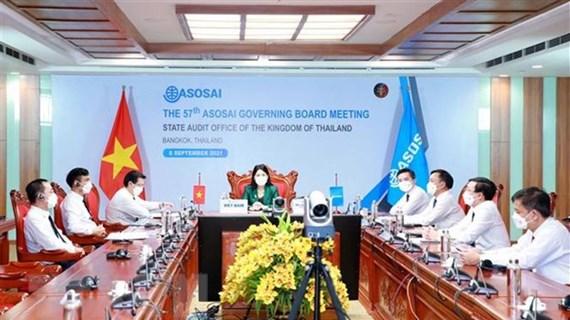ASOSAI : l'Audit d'État fait preuve de proactivité, de flexibilité et de créativité
