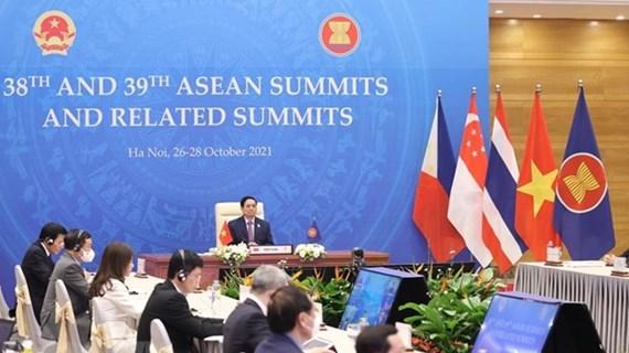 Le PM à la cérémonie de clôture des 38e et 39e Sommets de l'ASEAN et des Sommets connexes