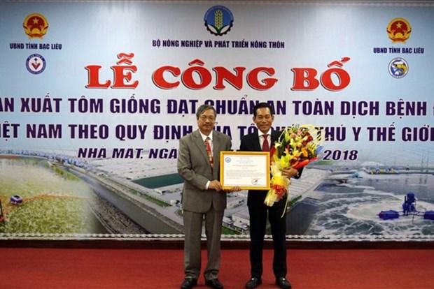 Crevetticulture : premier etablissement vietnamien a satisfaire aux normes de l'OIE hinh anh 1