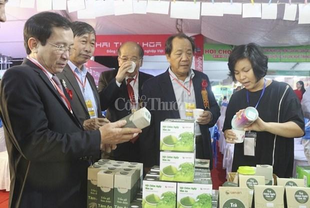 Promotion de l'agriculture high-tech et des produits agricoles securitaires dans le Centre hinh anh 2