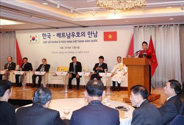 La presidente de l'AN loue les contributions des intellectuels d'amitie Vietnam-R. de Coree hinh anh 2