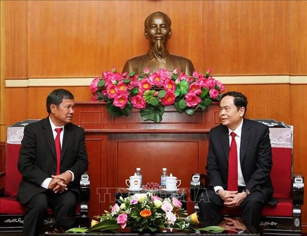 Resserrer les liens entre les deux Fronts du Vietnam et du Laos hinh anh 1