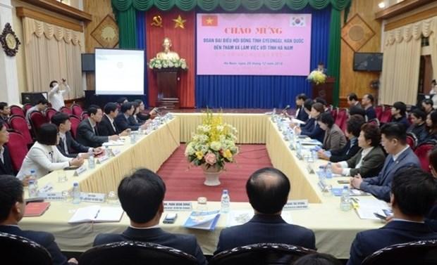 Ha Nam promet des conditions favorables aux entreprises sud-coreennes hinh anh 1