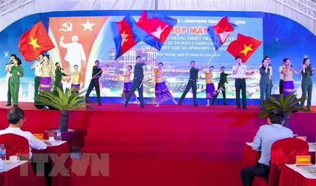 Celebration de la victoire de la defense de la frontiere du Sud-Ouest a Binh Duong hinh anh 1