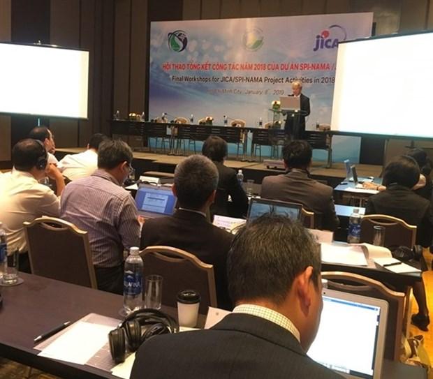 Le Japon aide Ho Chi Minh-Ville dans la lutte contre le changement climatique hinh anh 1