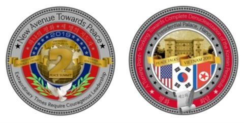 Emission de pieces d'argent en l'honneur du 2e Sommet Etats-Unis - RPDC hinh anh 2
