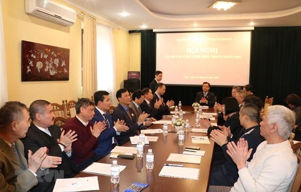 La communaute des Vietnamiens en Ukraine contribuent a developper les relations bilaterales hinh anh 1