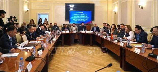 Le Vietnam et la Russie stimulent la cooperation entre les PME hinh anh 1