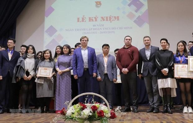 Celebration du 88e anniversaire de l'Union de la jeunesse communiste Ho Chi Minh en Russie hinh anh 1