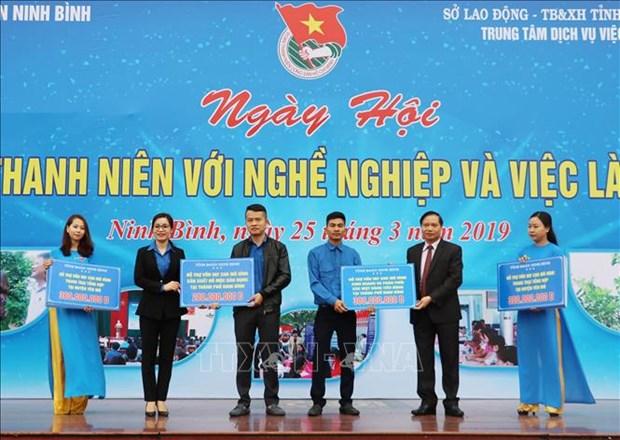 Journee des metiers et des emplois pour la jeunesse 2019 a Ninh Binh hinh anh 1