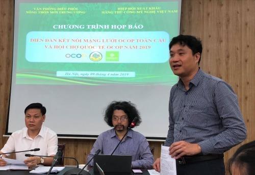 La foire OCOP 2019 aura lieu du 17 au 20 avril a Ho Chi Minh-Ville hinh anh 1