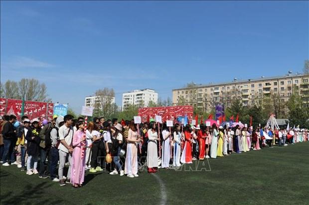 Ouverture des Jeux sportifs des etudiants vietnamiens en Russie 2019 hinh anh 1