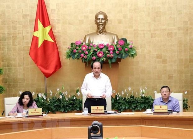 Les reformes administratives doivent etre plus vigoureuses et rapides hinh anh 1