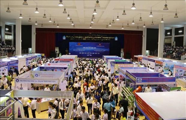 Le Vietnam et le Laos renforcent leur cooperation pour ameliorer la qualite de formation hinh anh 3
